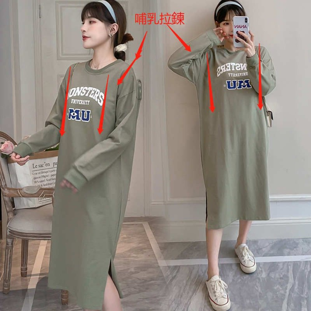 韓系 實拍 字母 長版衣【DB2319】哺乳 連衣裙 開叉 長裙