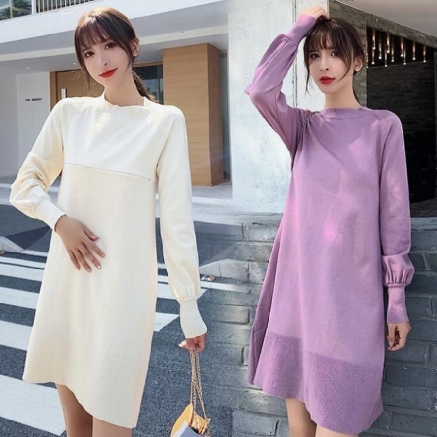 DB5512-針織裙 【DB5512】韓系 細緻針織 V領 親膚棉感 高質感 彈力 毛衣裙 孕婦裝 針織洋裝