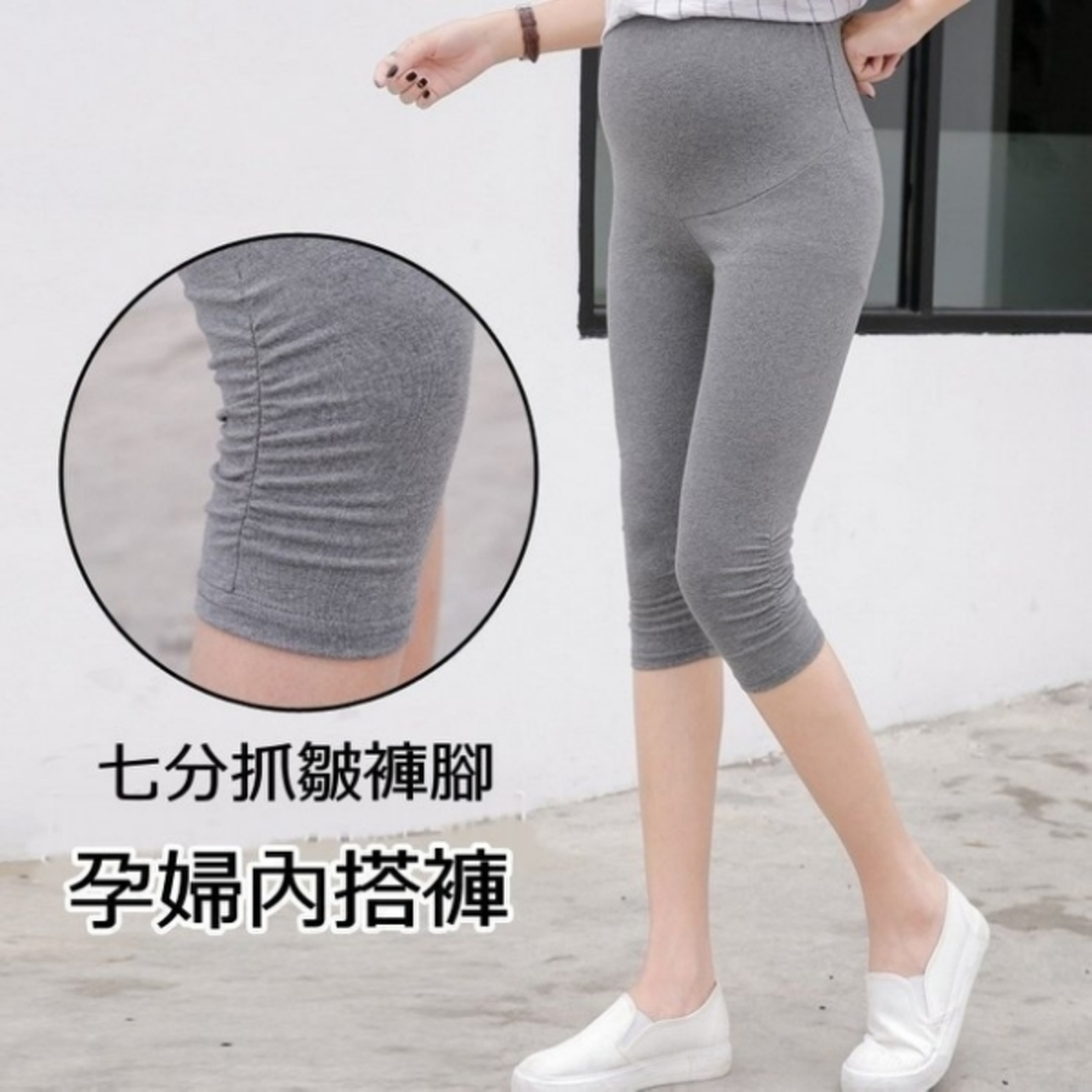 L0112XD-托腹內搭褲 【L0112XD】 孕婦褲 七分 高腰托腹 內搭褲 孕婦裝 超好穿