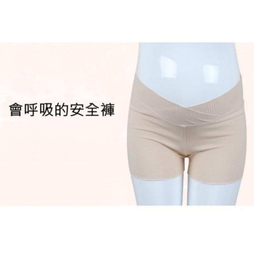 漂亮小媽咪 韓國孕婦安全褲 【L0123】 孕婦 低腰 安全褲 彈力 螺紋 防走光 防勒 交叉 短褲 孕婦裝
