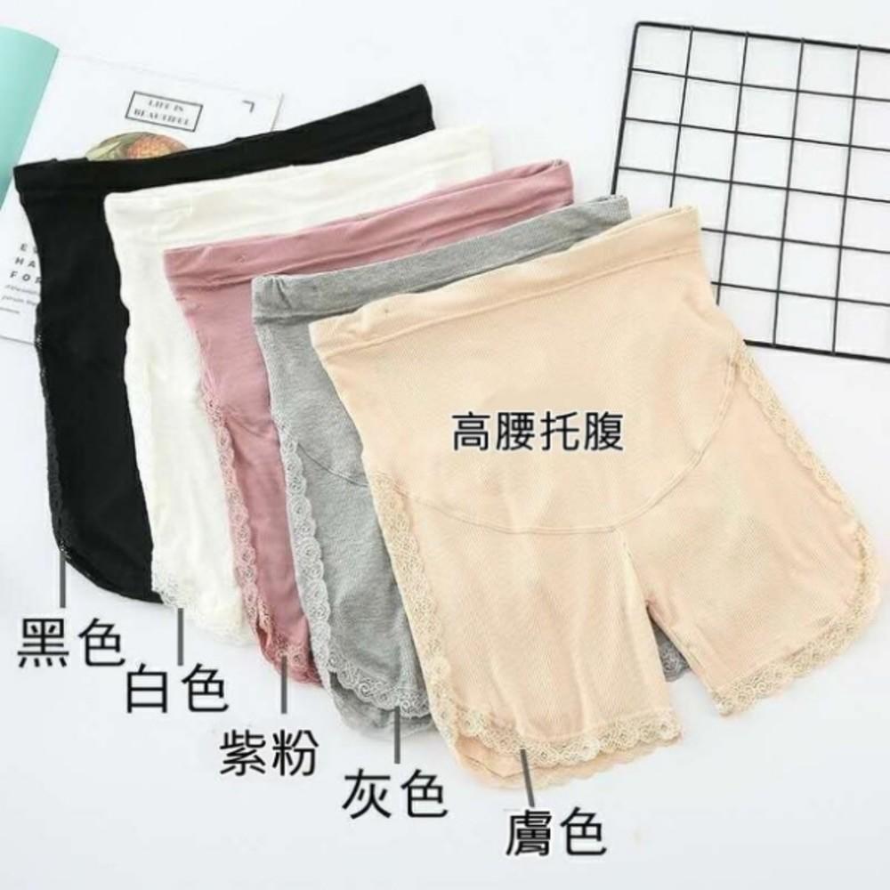 孕婦 安全褲 【L1166】 蕾絲 坑條 超彈力 安全褲 孕婦安全褲 孕婦打底褲 防走光