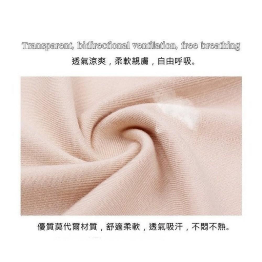 孕婦 安全褲 【L715HK】 防走光安全褲 孕婦 莫代爾短褲 孕婦托腹安全褲