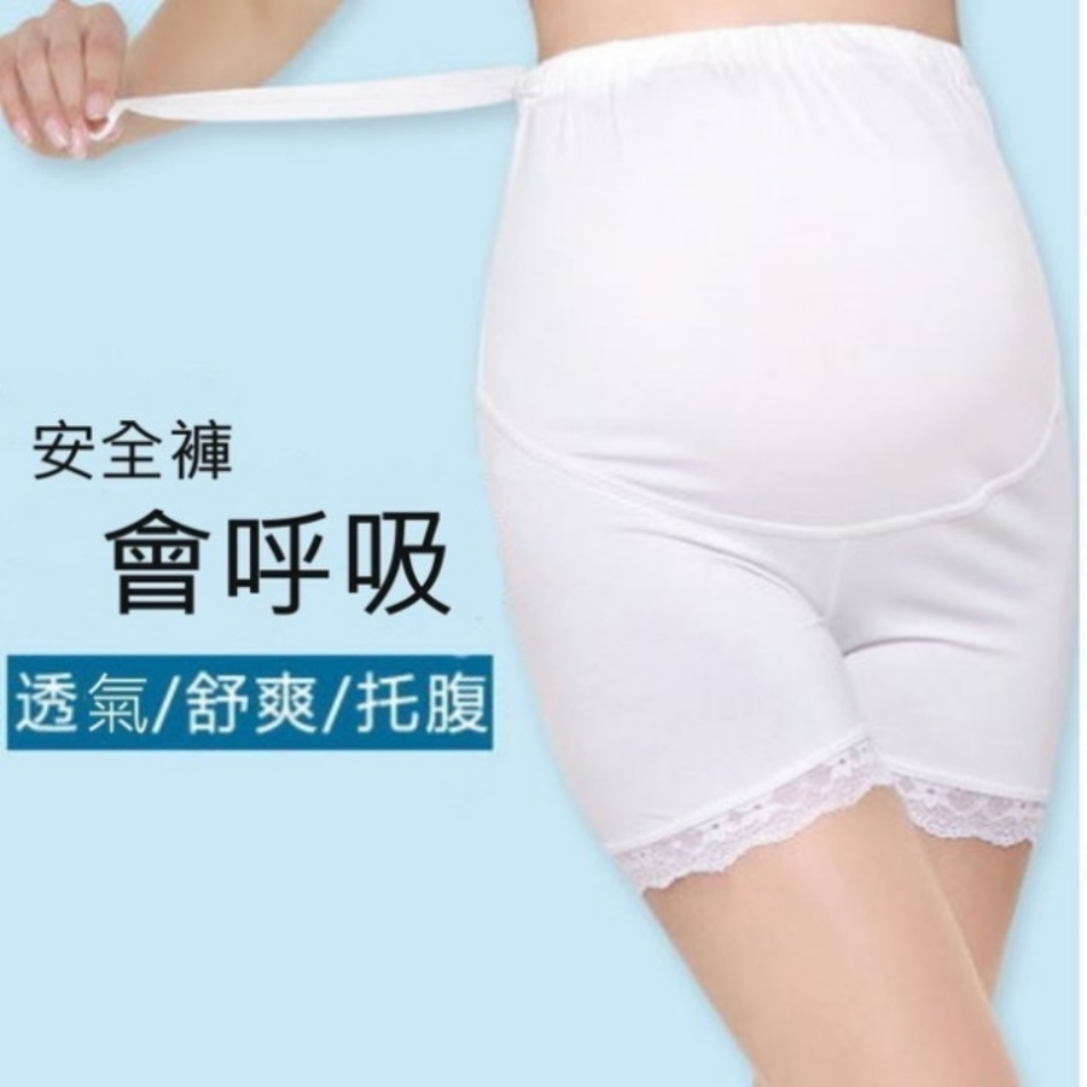 L715HK - 孕婦托腹安全褲 【L715HK】 防走光安全褲 孕婦莫代爾短褲三分褲 五分花邊褲 孕婦褲