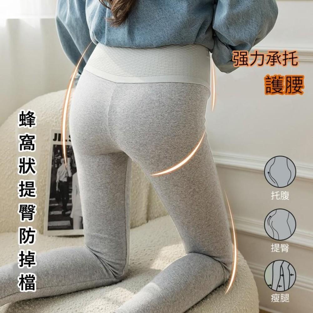 L8286-實拍 韓系 高腰 托腹褲【L8286】無痕 蜂窩 親膚 秋冬 托腹 孕婦 內搭褲