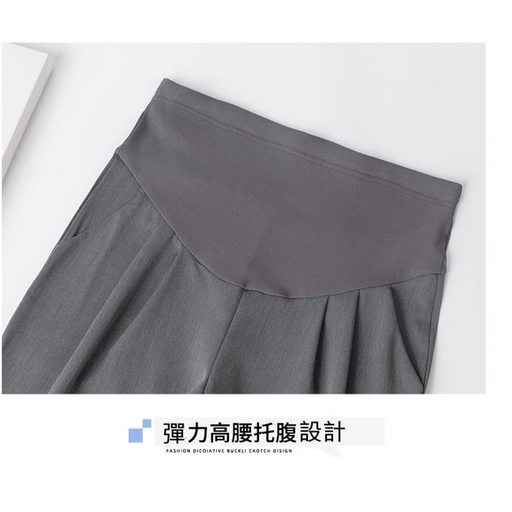 孕婦老爺褲【P0098】M-XXL 孕婦褲 薄款 寬鬆 休閒褲 西裝褲 九分褲 哈倫褲