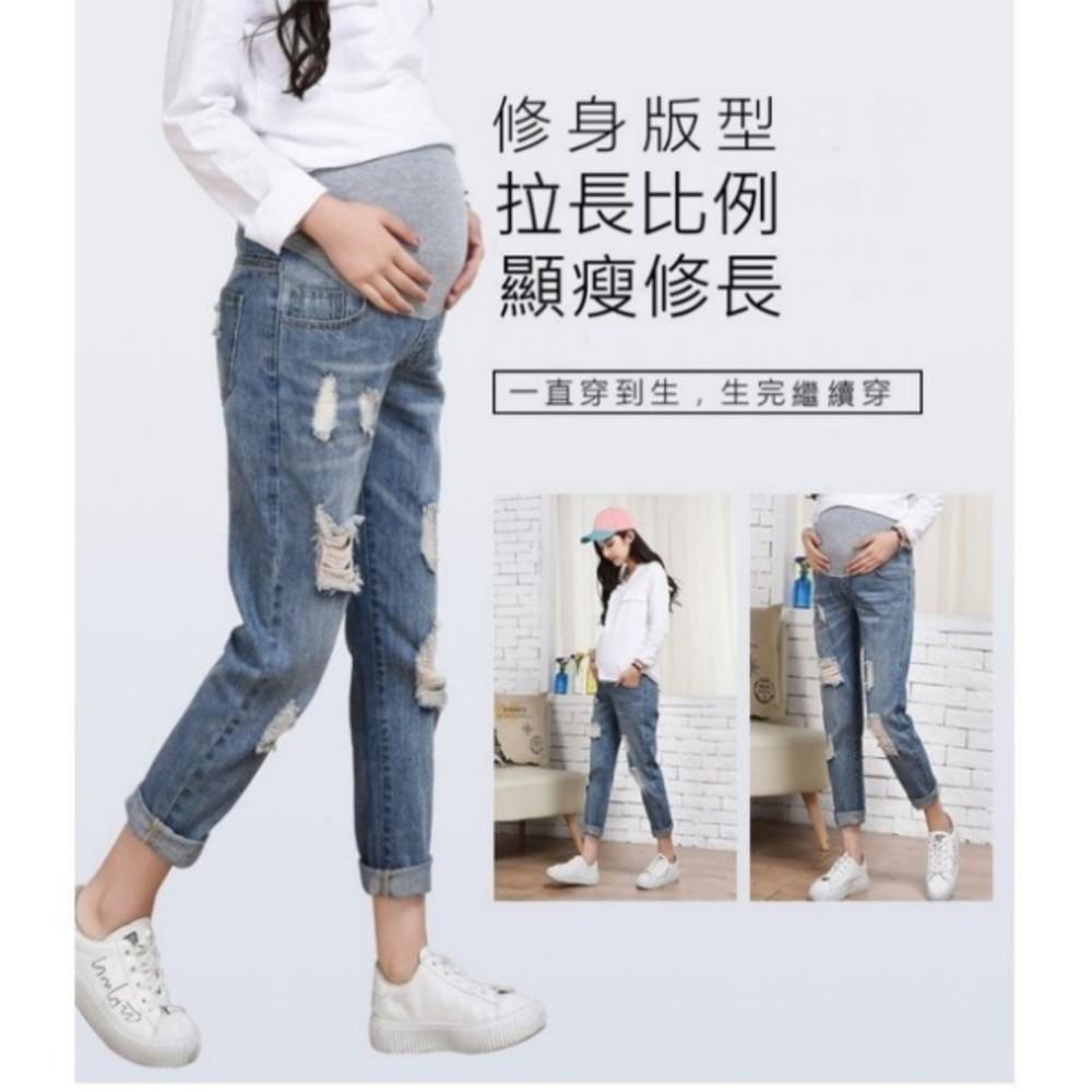 牛仔 孕婦托腹褲【P0186YS】 孕婦裝 孕婦長褲 直筒 寬鬆 長褲 男友褲 孕婦牛仔褲