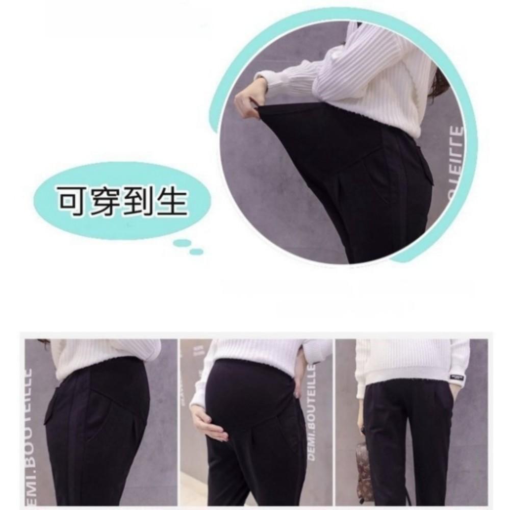 孕婦長褲 【P1270】 條紋 運動褲 束口褲 休閒褲 哈倫褲 托腹褲 縮口褲 孕婦褲 M-XXL