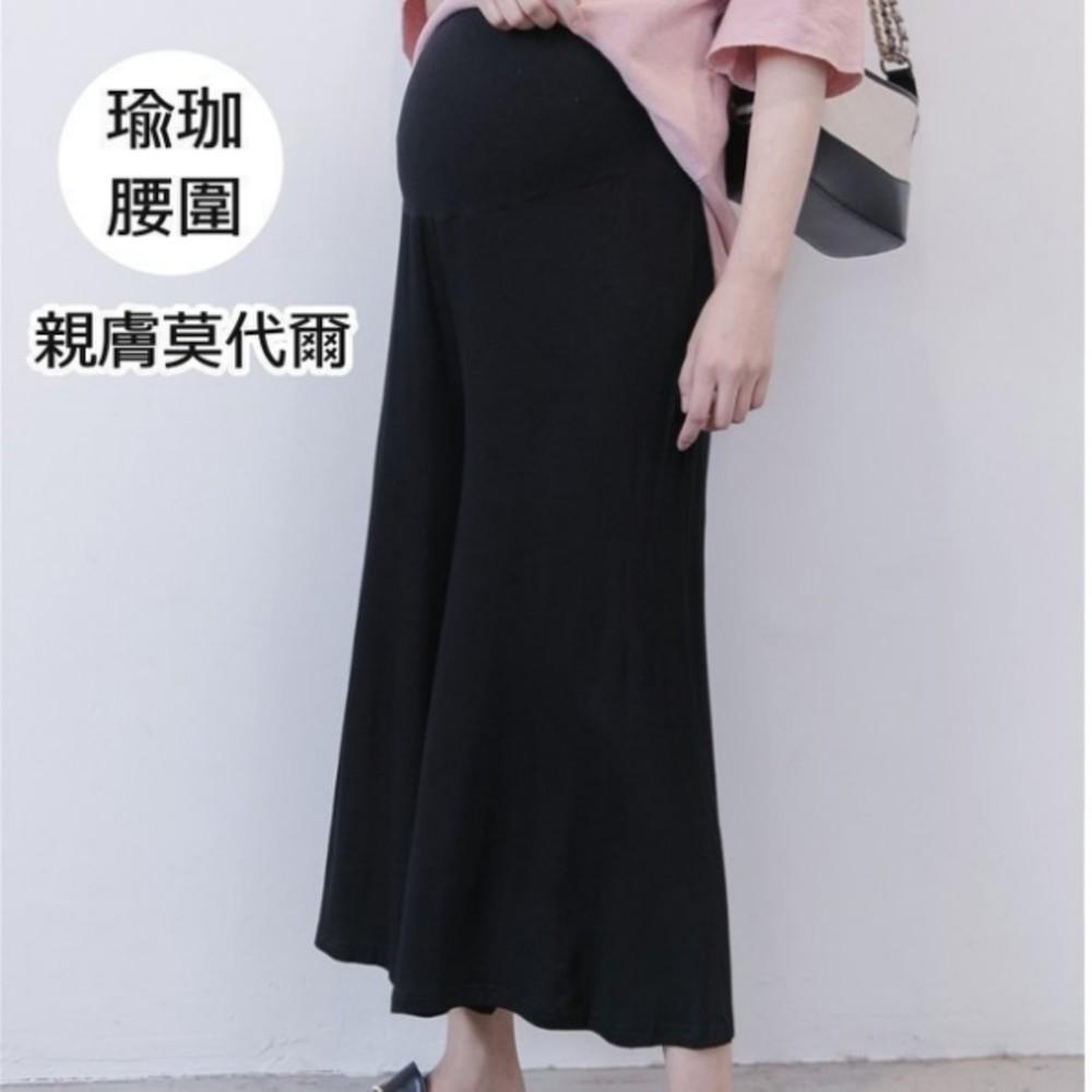 P1726-托腹寬褲 【P1726】 瑜珈腰圍 托腹 寬褲 莫代爾 孕婦褲 孕婦托腹褲 孕婦裝