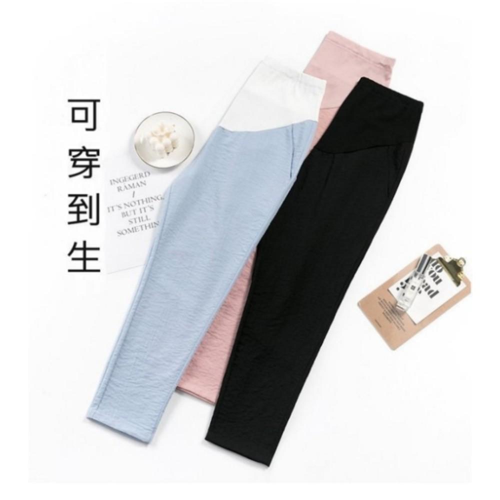 孕婦高腰托腹褲 【P1832】 薄款 親膚 透氣 棉麻 九分褲 孕婦褲 孕婦裝