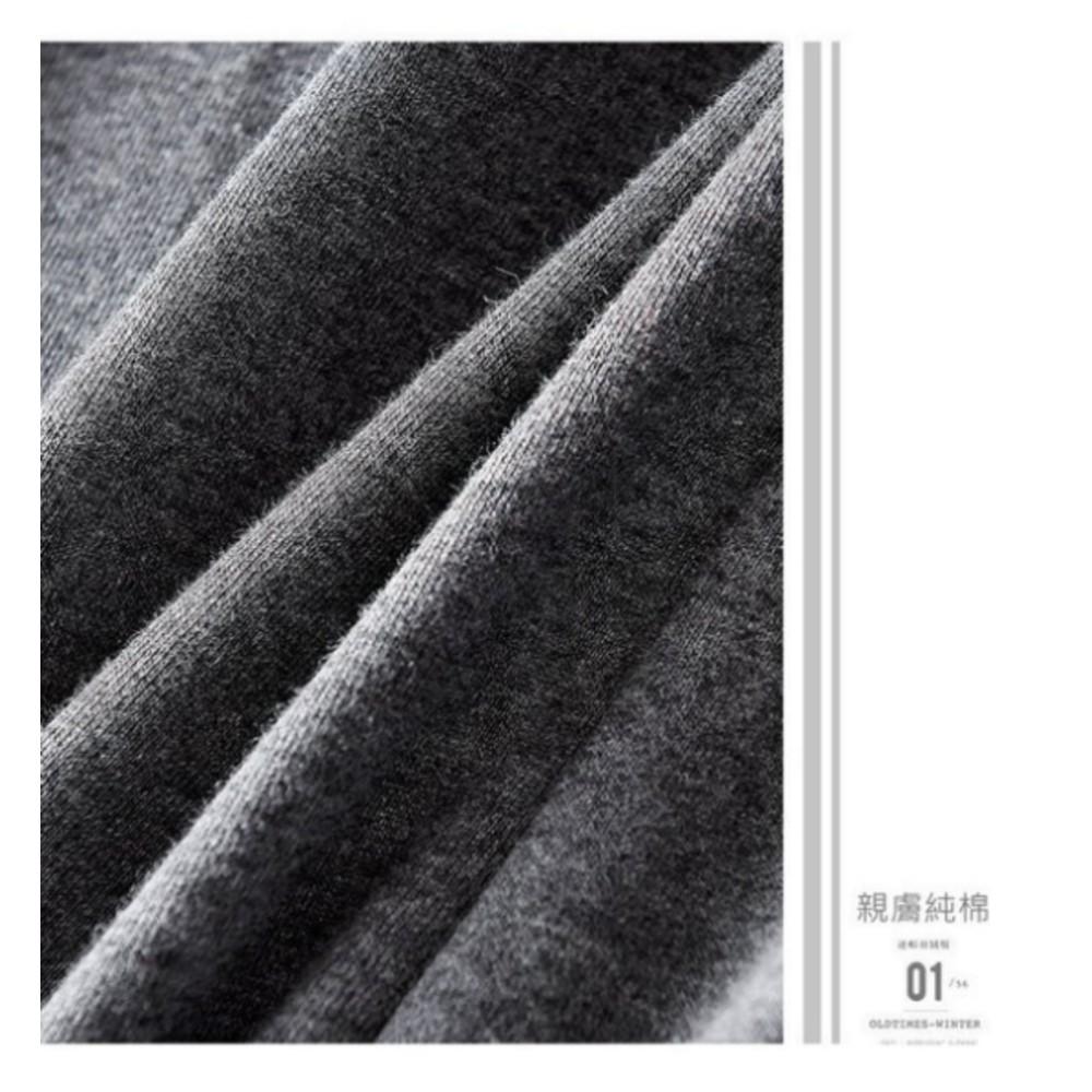 韓系 托腹褲 【P3670】 寬褲 純棉 親膚 不修邊 托腹褲 孕婦褲 長褲 孕婦寬褲