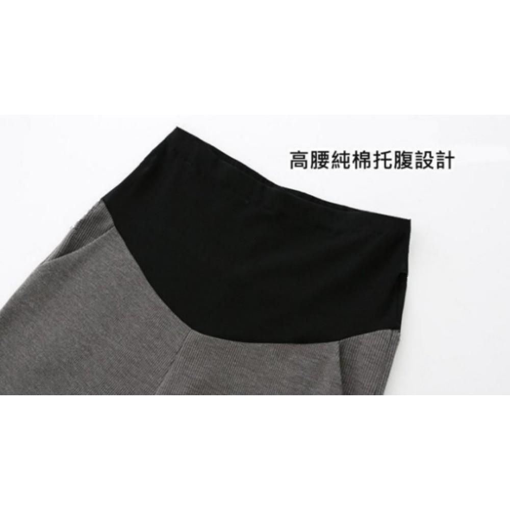 韓系 托腹褲 【P4810】 寬鬆 孕婦 托腹 條紋 寬褲 九分褲 質感 坑條 托腹褲 孕婦裝