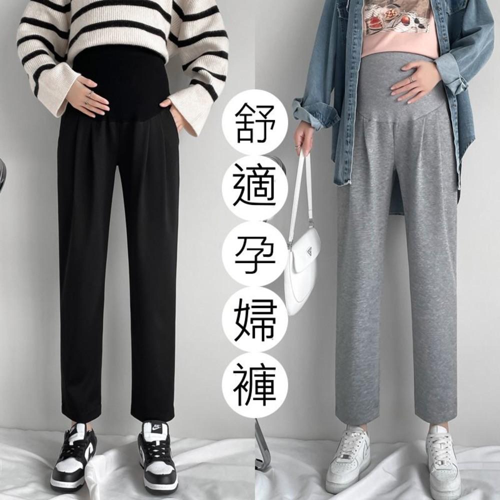 P8155 - 實拍 韓系 孕婦 寬鬆 長褲【P8155】顯瘦 高腰 托腹 親膚 哈倫 直筒褲