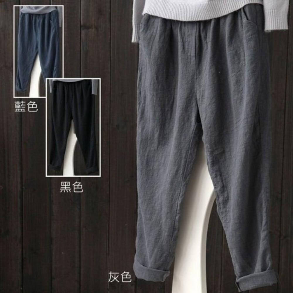 原創設計八分褲 【P8812】 棉麻 休閒 哈倫褲 寬鬆 亞麻 八分褲
