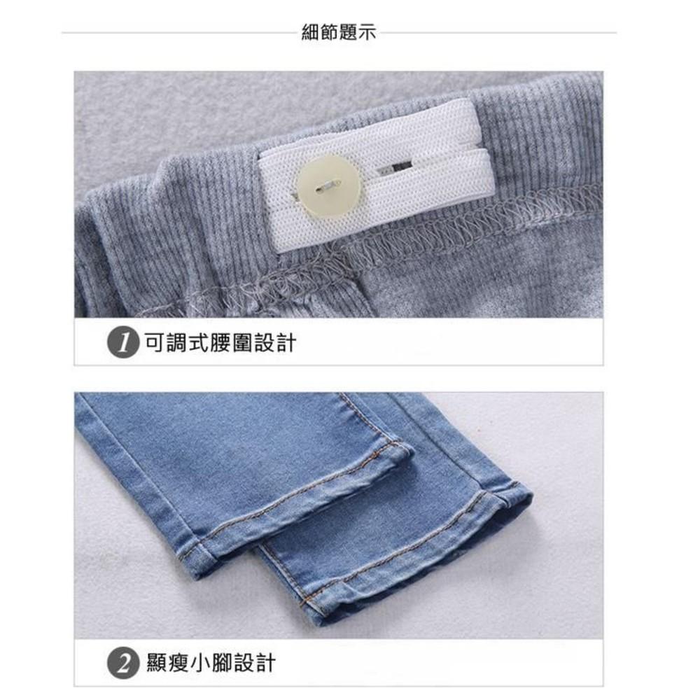 純棉 托腹褲 【P8998】 孕婦 牛仔褲 孕婦裝 長褲 彈力 媲美專櫃