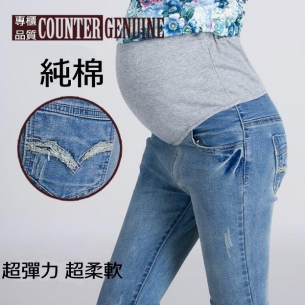 P8998-純棉 托腹褲 【P8998】 孕婦 牛仔褲 孕婦裝 長褲 彈力 媲美專櫃