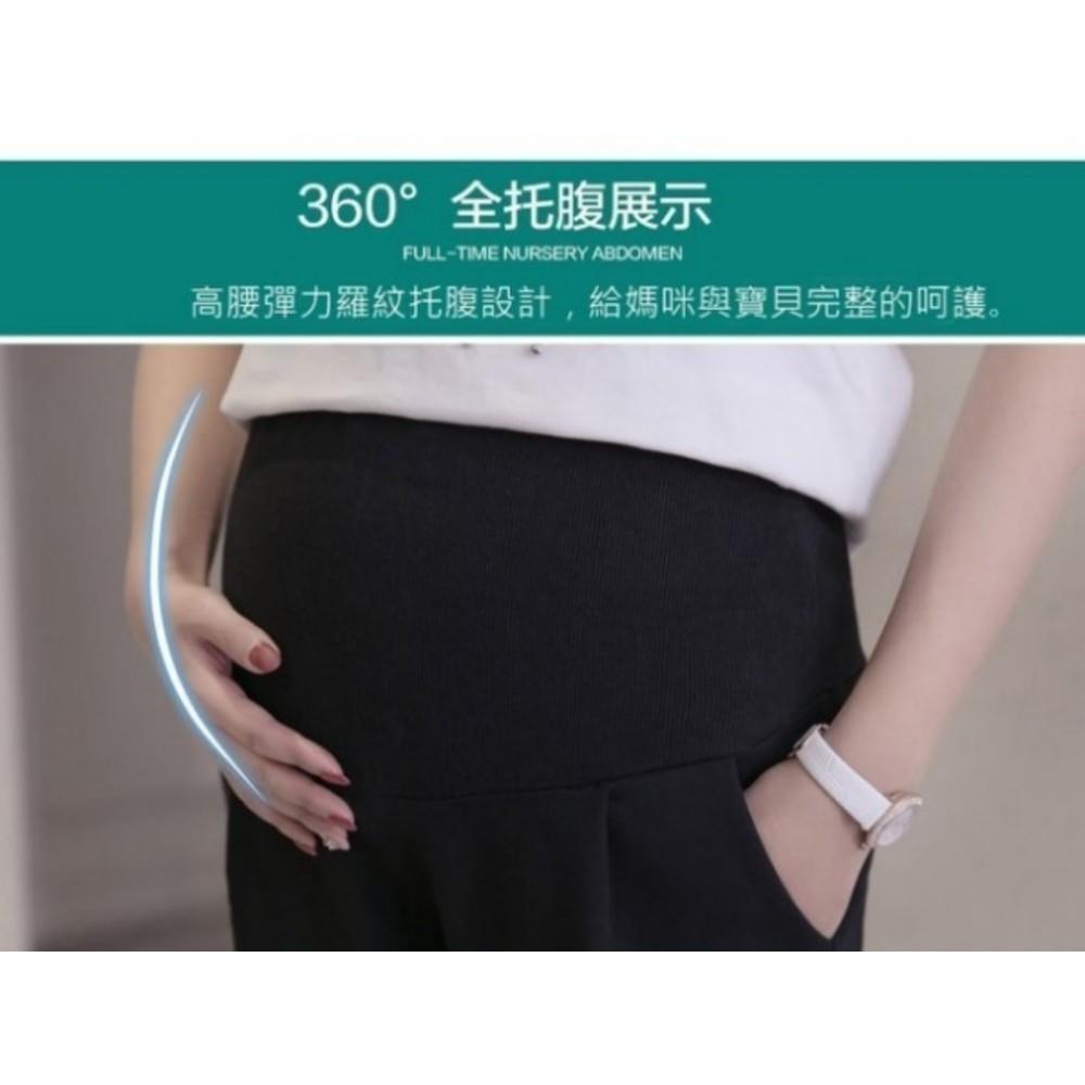 韓國托腹褲 【P9690】 寬鬆 舒適 高腰 托腹 哈倫褲 孕婦托腹褲 孕婦褲 老爺褲 孕婦裝