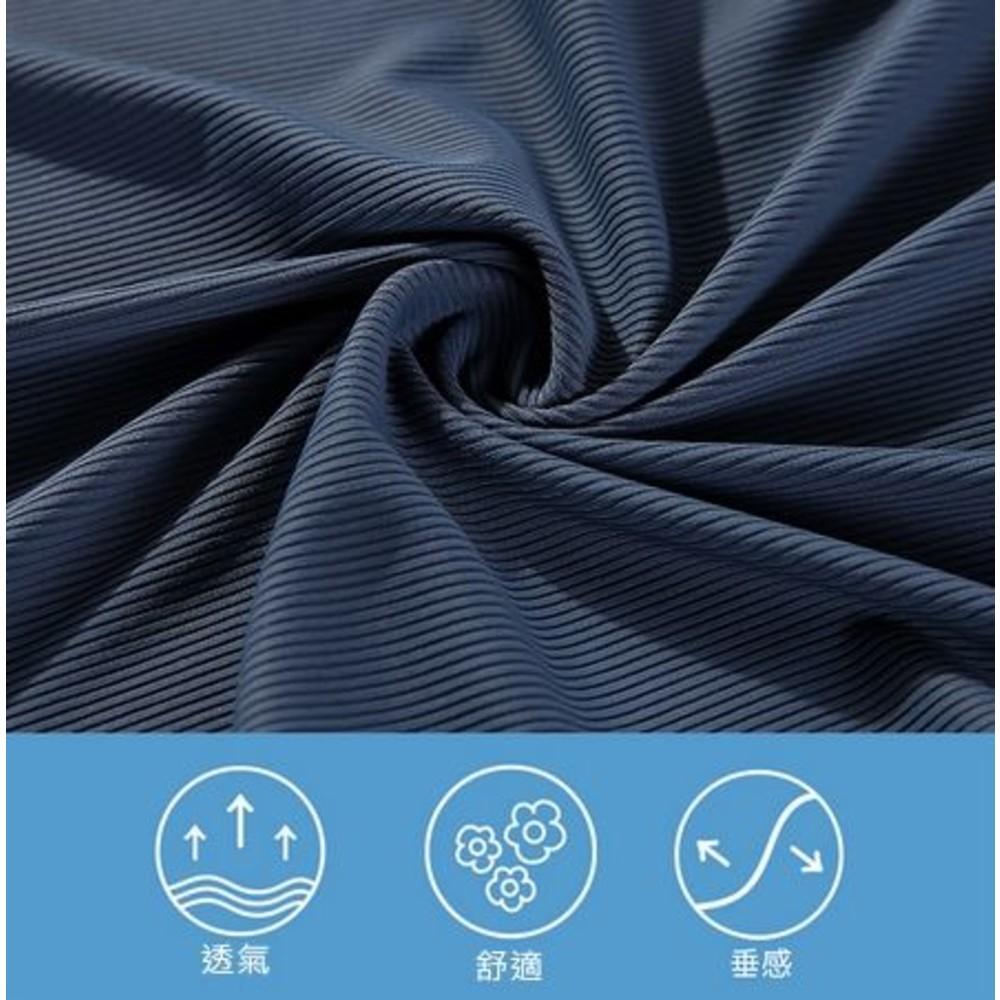 韓系 實拍 冰絲 寬褲【P9831】輕薄 涼爽 寬鬆 九分 高腰 托腹褲 托腹寬褲