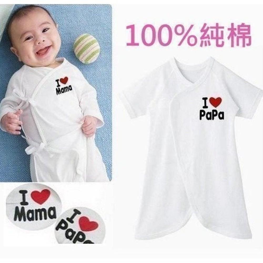 寶寶紗布衣 【PAMA2】 我愛爸媽 新生兒 純棉 蝴蝶裝 紗布衣 兩件組 日單 日本熱銷