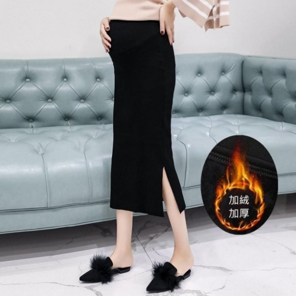 韓系 托腹裙 【S8002】 加絨 開叉 坑條 顯瘦 高腰 托腹 長裙 開岔 孕婦裝 半身裙