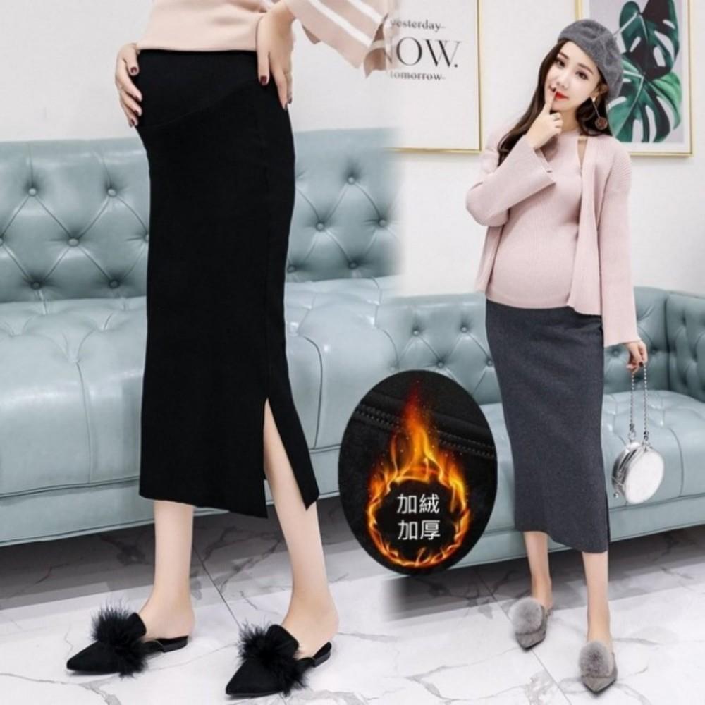 韓系 托腹裙 【S8002】 加絨 開叉 坑條 顯瘦 高腰 托腹 長裙 開岔 孕婦裝 半身裙 封面照片