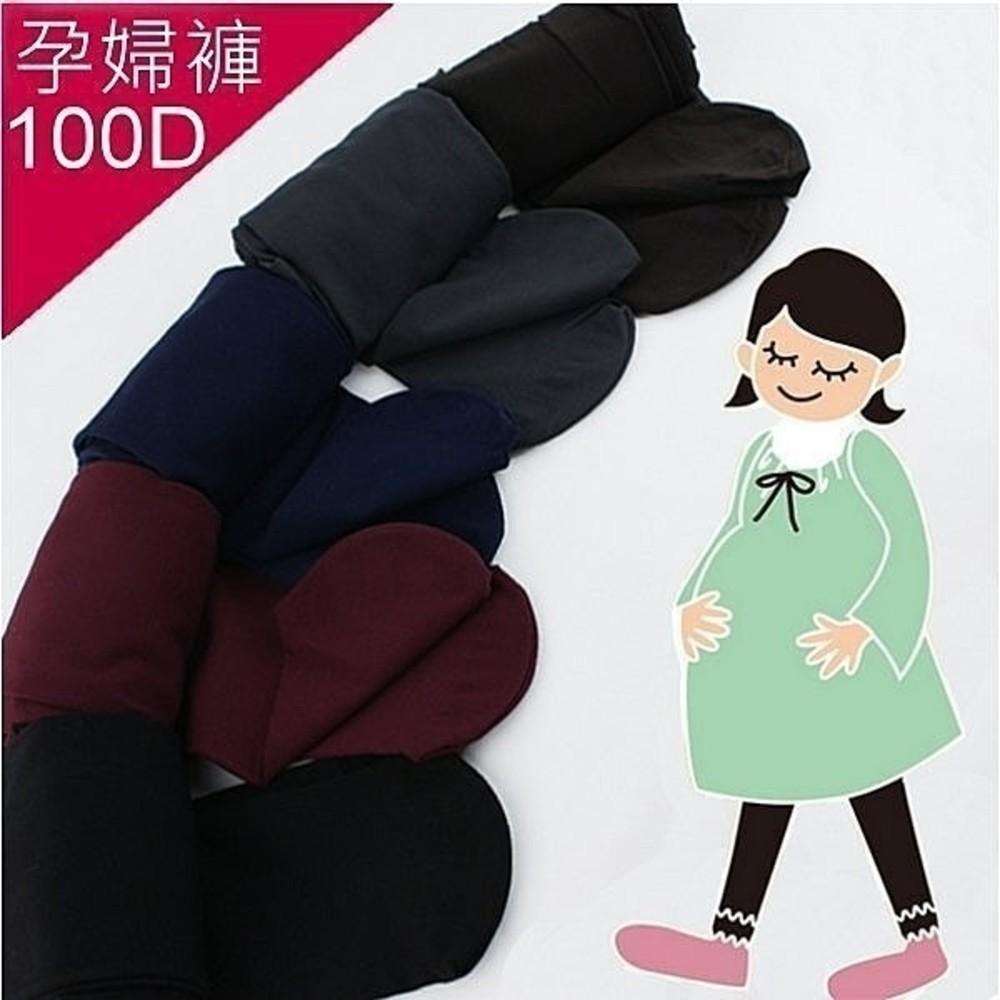 T0366CH - 孕婦褲襪 【T0366CH】 超彈性 孕婦褲襪 萊卡天鵝絨 褲襪 立體托腹 九分褲 孕婦裝 100D