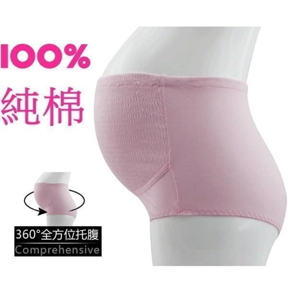 【U002S】 純棉 加大 L~XXXL 孕婦內褲.透氣.托腹.彈力 孕婦裝 可調整 封面照片