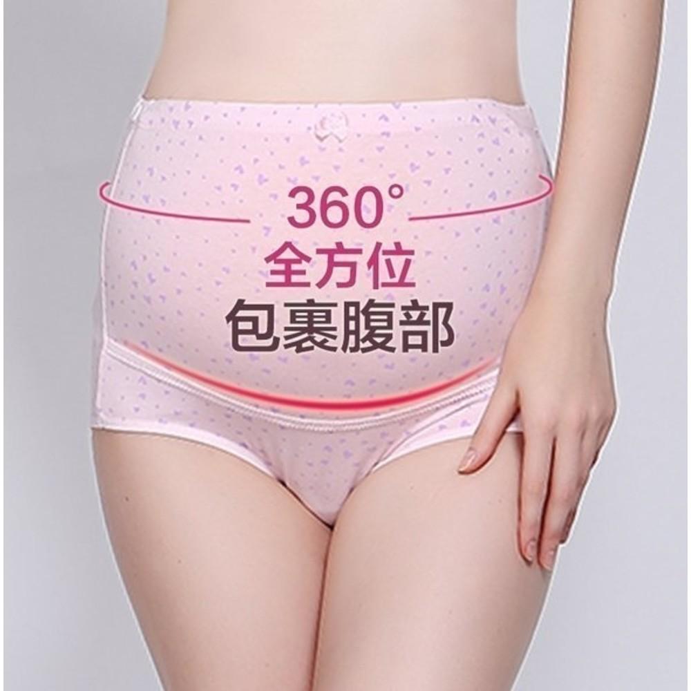 純棉內褲 【U005S】 高腰托腹 L-XXXL 精梳棉 孕婦內褲 孕婦裝 托腹內褲 三件組