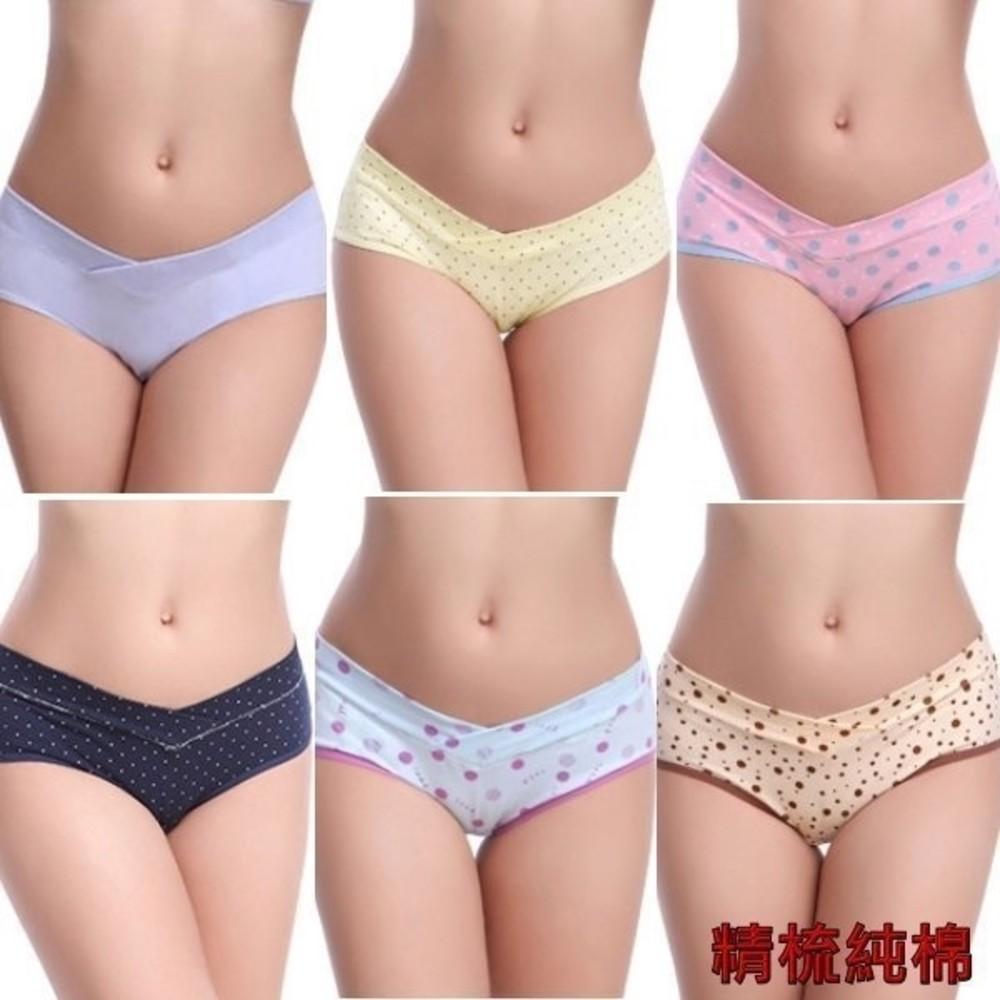 內褲 【U0691UE】 無束縛托腹內褲 孕產兩穿 精梳棉柔軟親膚低腰無痕孕婦內褲