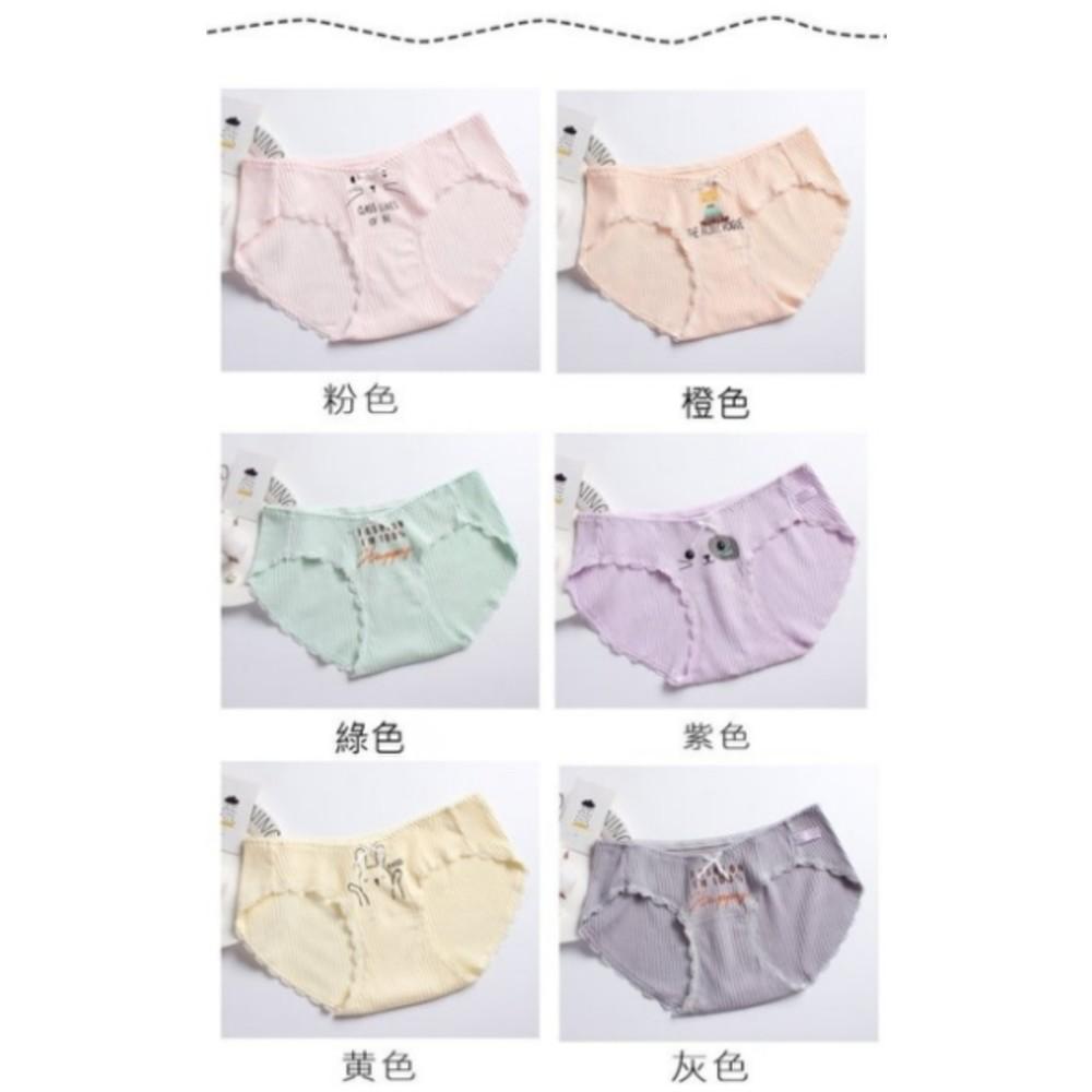 純棉 羅紋 童趣 低腰內褲 【U1911】 L-XXL 精梳棉 交叉托腹 孕婦內褲 托腹內褲