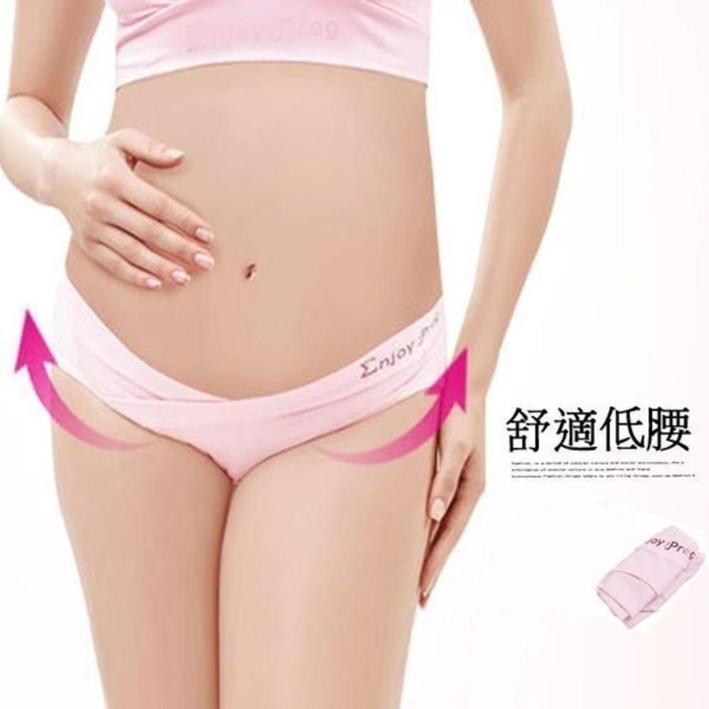 托腹內褲 【U20021HU】 純棉孕婦三角褲 低腰透氣孕婦內褲 一般也可穿 獨特U型褲頭