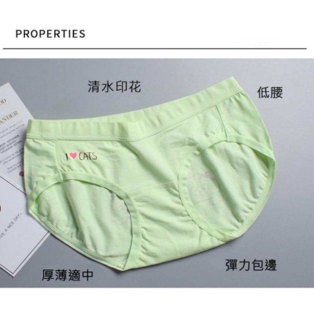 純棉 童趣 貓咪 低腰內褲 【U3124】 L-XXXL 精梳棉 交叉托腹 孕婦內褲 托腹內褲