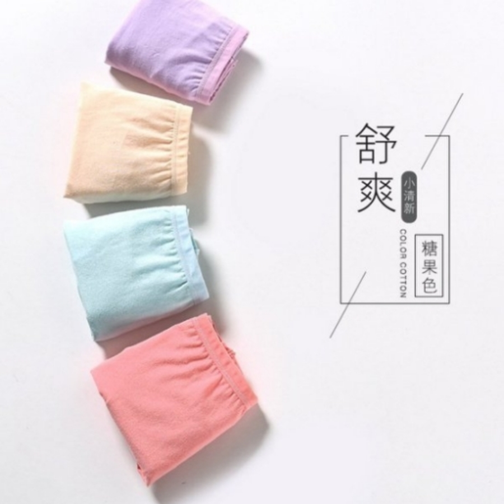 純棉 純色 百搭 低腰內褲 【U3125】 L-XXL 精梳棉 交叉托腹 孕婦內褲 托腹內褲